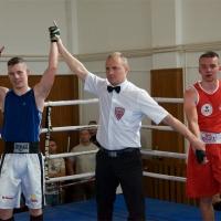Mezinárodní turnaj SLOVAKIA BOXING CUP TRIEBEL